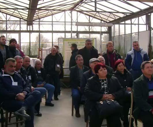 επίσκεψη ΣΕΔΙΓΕΠ Κύπρου